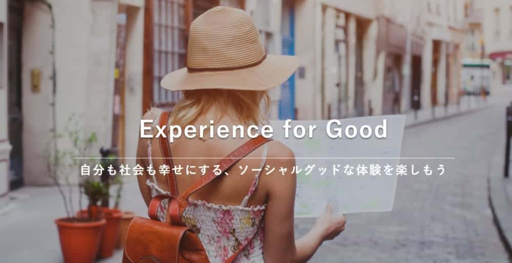 Experience for Good