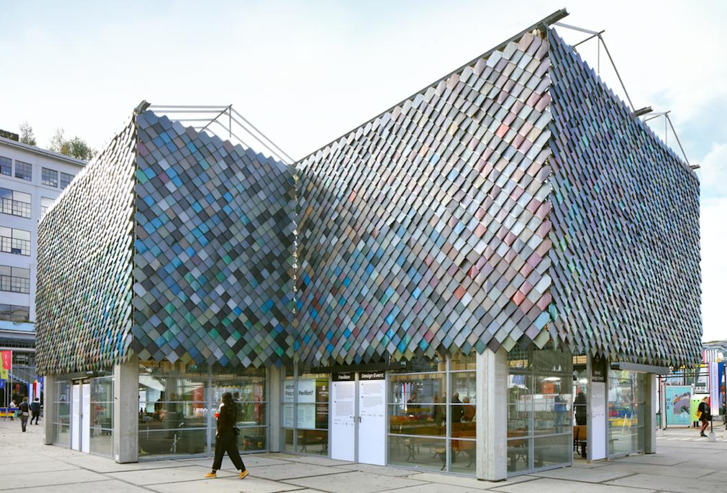 People's Pavilion