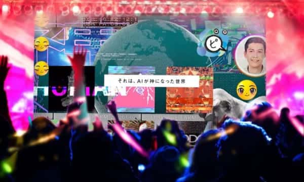 AIが神になる未来の疑似体験イベント「KaMiNG SINGULARITY」
