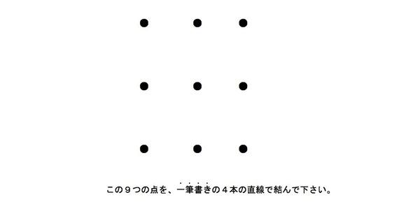 barrier_01