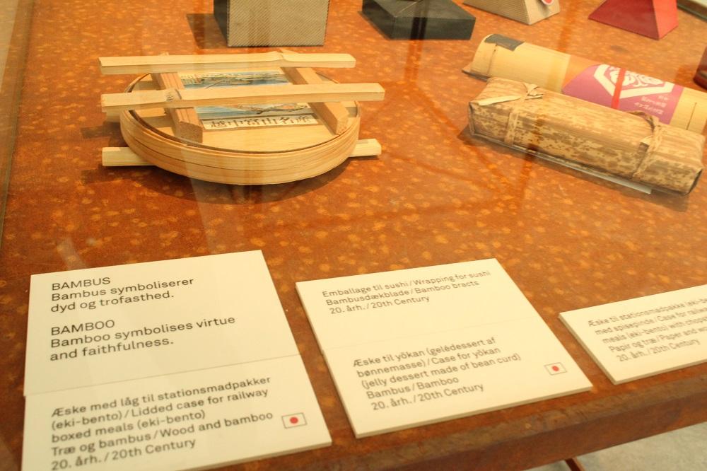 コペンハーゲンのデザインミュージアム