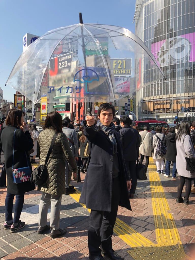 渋谷にたたずむ アイカサ創立者の丸山さん