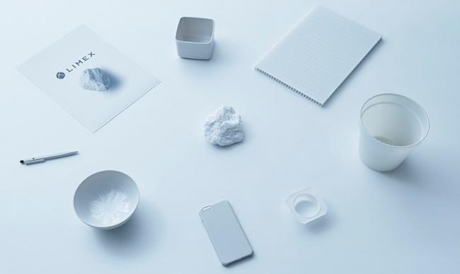 紙とプラの新素材LIMEX