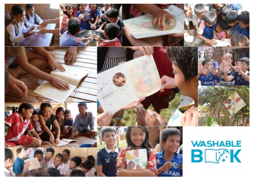 子供たちの健康な未来をつくる手洗いを啓発する「洗って読める絵本」