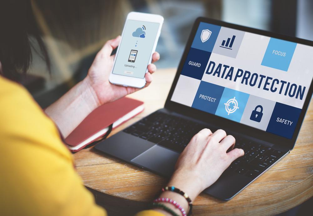 データ保護