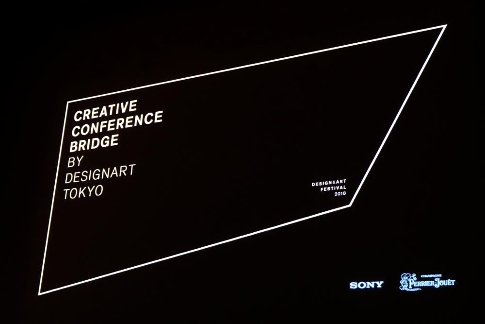 制作者の想いを感じられるアートの祭典「DESIGNART TOKYO」