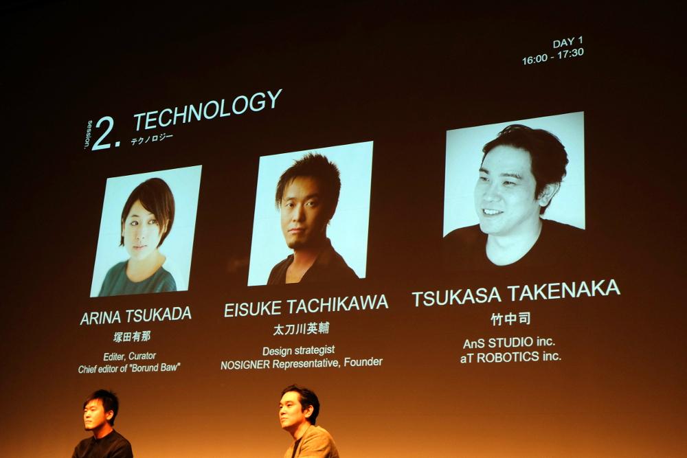 【DESIGNART2018】テクノロジー登壇者