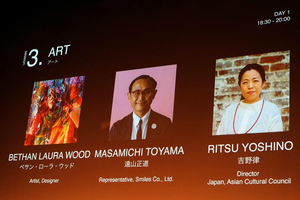 【DESIGNART2018】アート登壇者