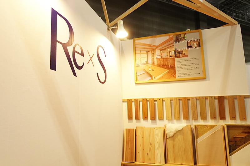 Re × S(リ・バイエス)の展示ブース