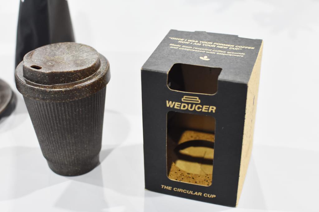 Kaffeeform社のコーヒータンブラー