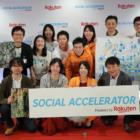楽天「Rakuten Social Accelerator」、ビジネスアセットをフル活用で社会起業家を支援