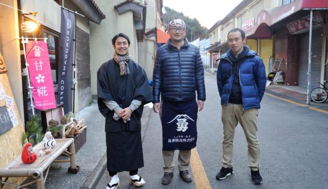 sofo創業者の3人