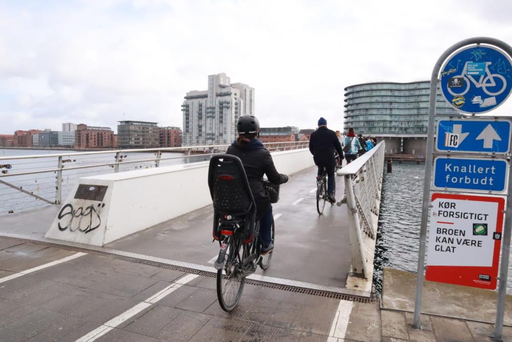 自転車専用ロード