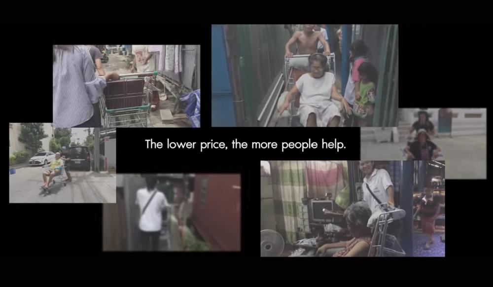 ショッピングカート車椅子