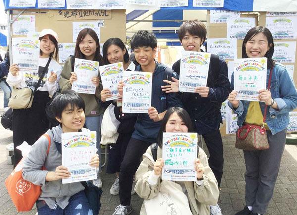 ハッピーアースデイ大阪実行委員会の学生たち