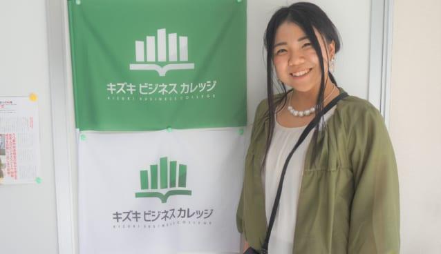 代表の林田さん