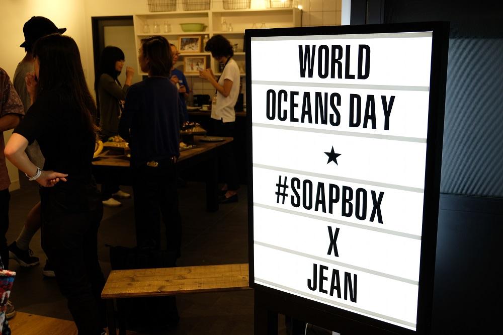 「Soapbox 世界海洋デー :海洋プラスティックごみのことを知り、くらしに変化を起こそう」のようす