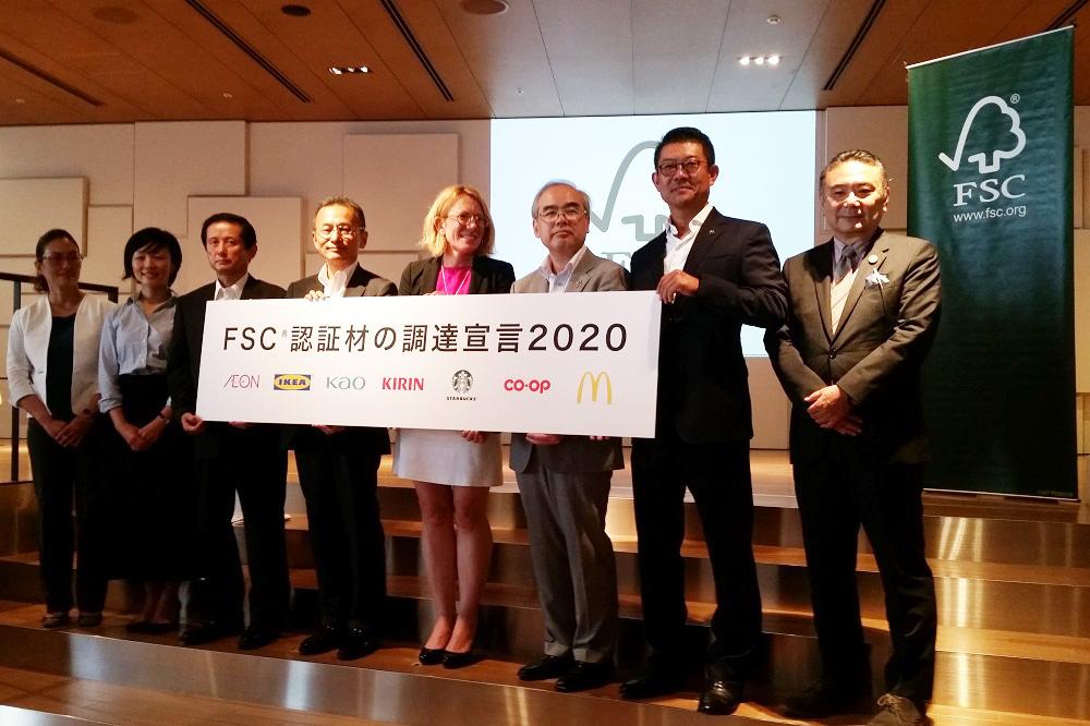 さまざまな企業が共同で声をあげたFSC認証材の調達宣言2020