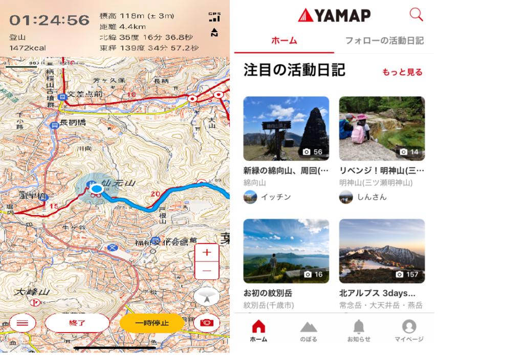 YAMAP使用画面(左:登山地図 右:登山日記)