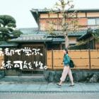 神社とサステナビリティの旅