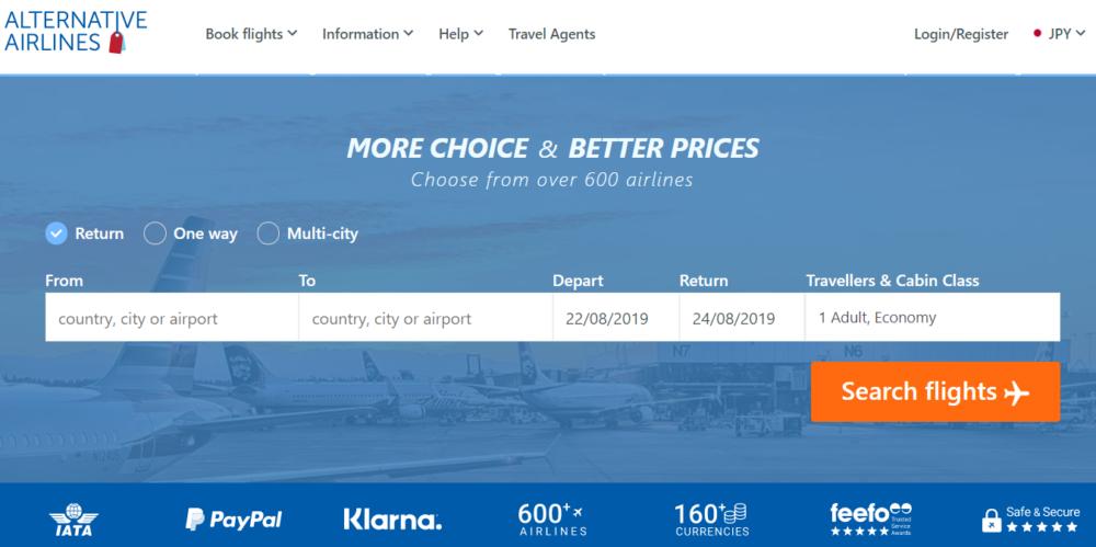 エコなフライトを探せる Alternative Airlines