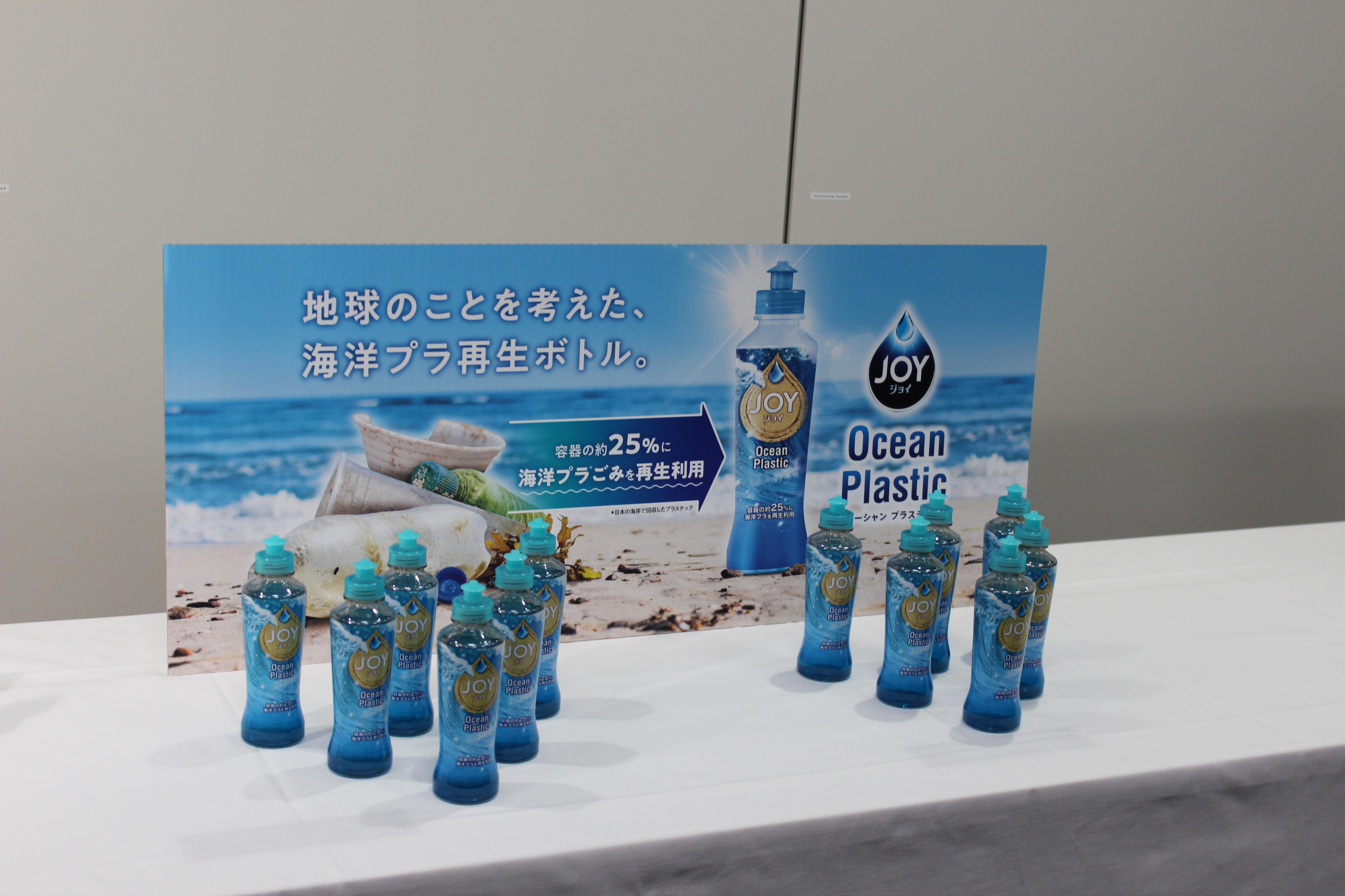 joy-ocean-plastic