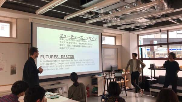 Futures Design Basic Courseの様子