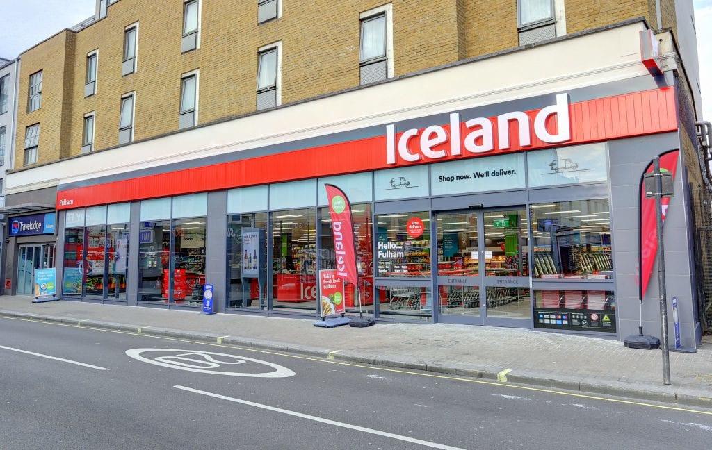 アイスランド スーパー