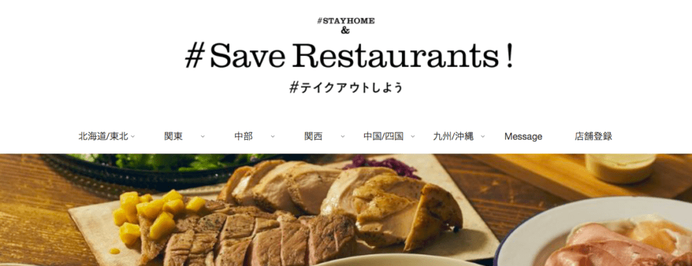 save restaurants