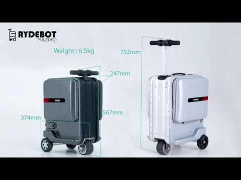 空港内の移動を快適に。電動スクーターに変身するスーツケース「Rydebot Puledro」