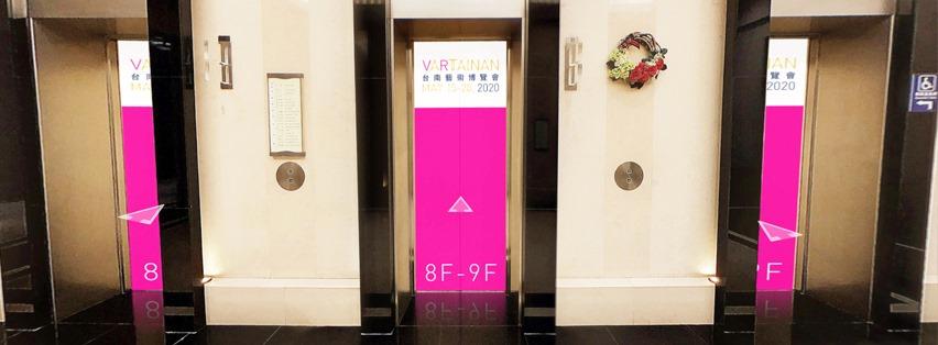 VARTTAINAN elevator