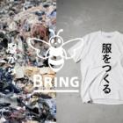 「あなたと、服から服をつくる」ブランドBRING™。新たに始めた「サーキュラーエコノミーD2C」とは?
