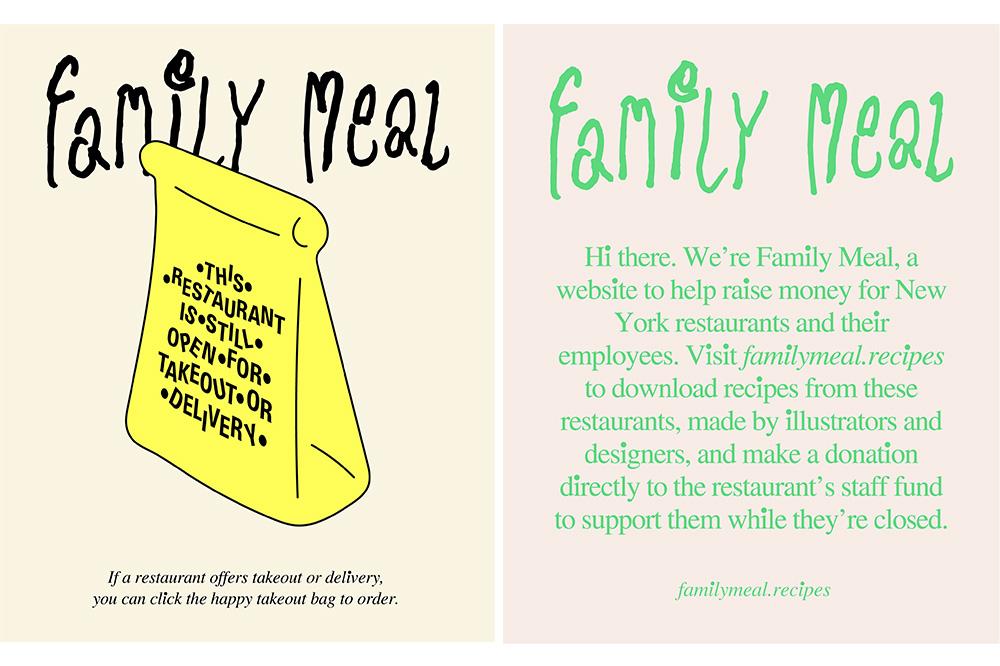 コロナ禍で、寄付すると飲食店からレシピをもらえるサービス「Family Meal」
