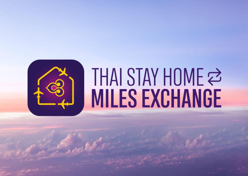 タイ国際空港 キャンペーン