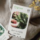 野菜を育てる人と野菜が欲しい人をつなぐプラットフォーム「grow SHARE」