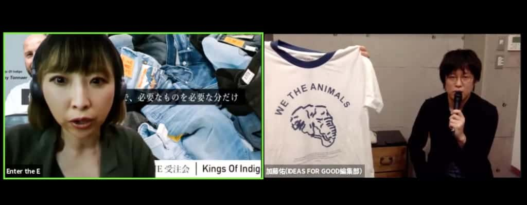 スペインのブランド「」のTシャツ
