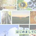 「小さな問いから社会が変わる」北海道東川町に人生の学校をつくるCompathの挑戦