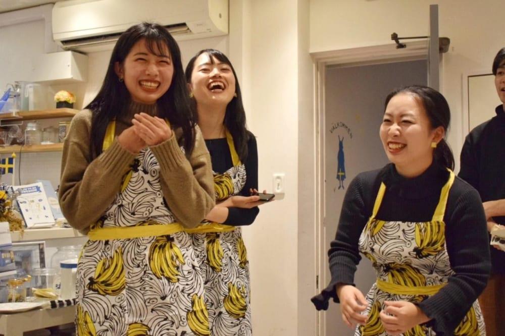 大人なバナナのメンバー