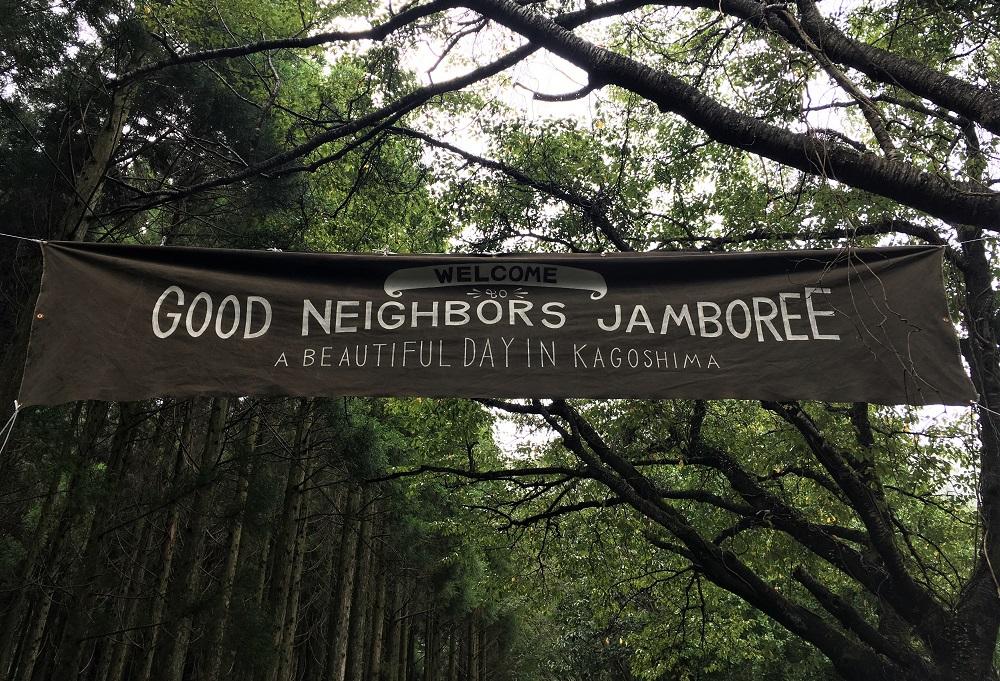 GOOD NEIGHBORS JAMBOREE