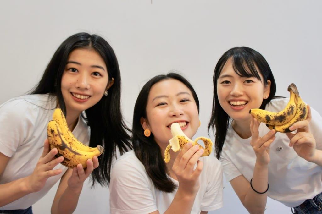 大人なバナナメンバー