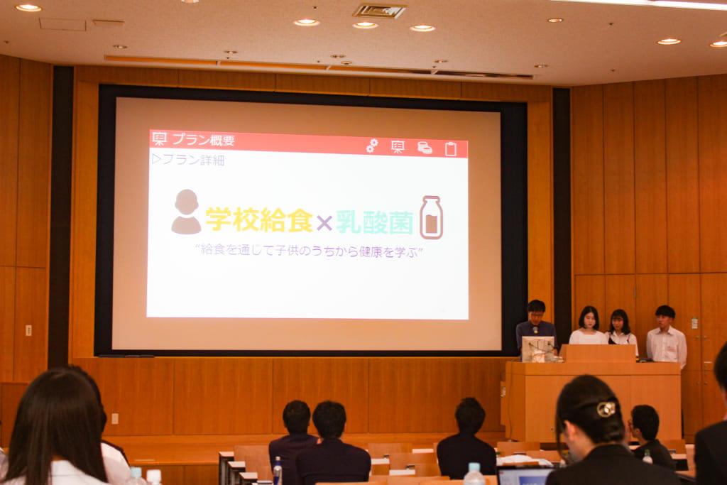 立教大学 松本ゼミ6班