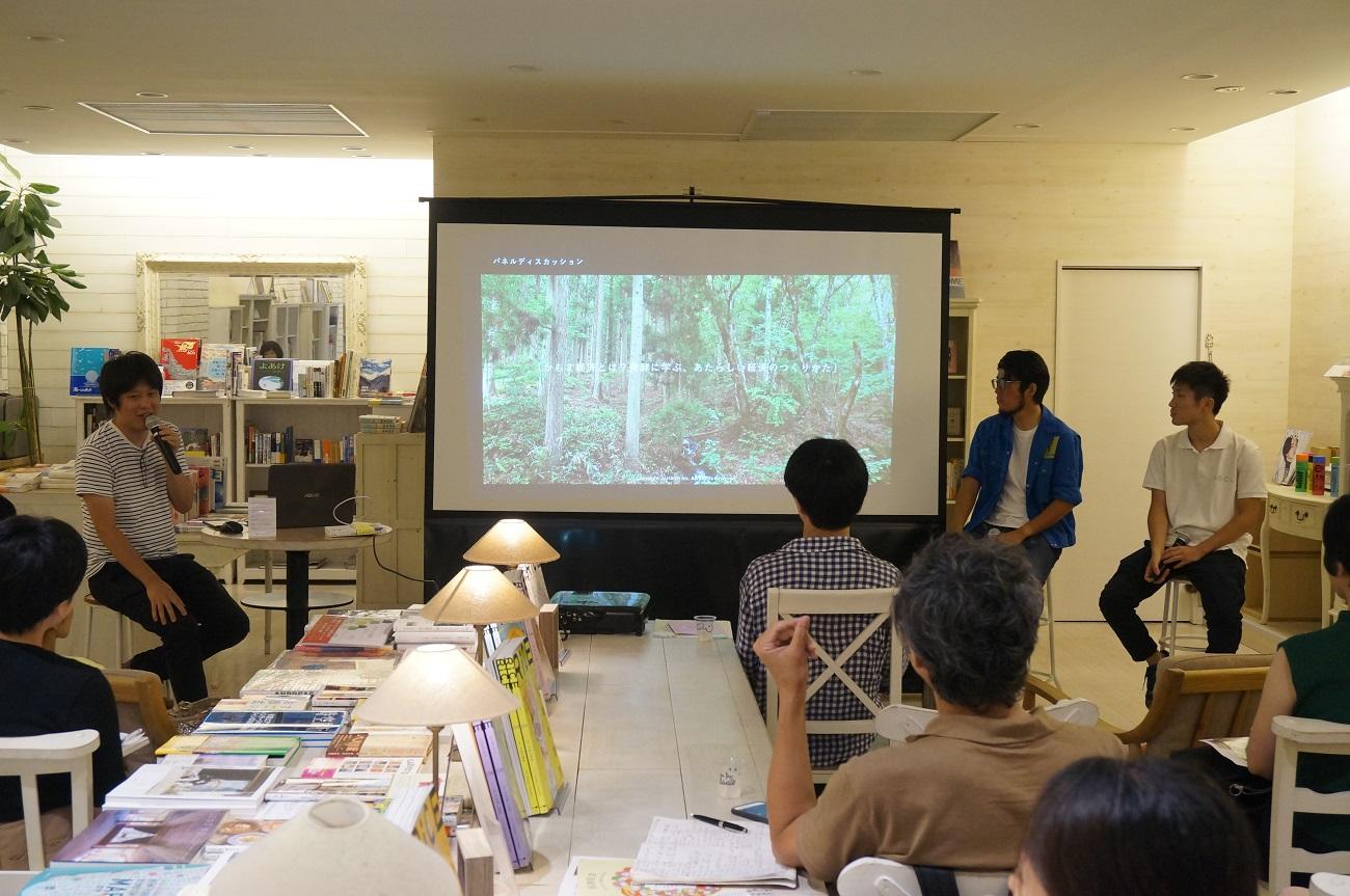 左から、IDEAS FOR GOOD編集長 加藤佑、千葉恵介さん、小泉泰英さん