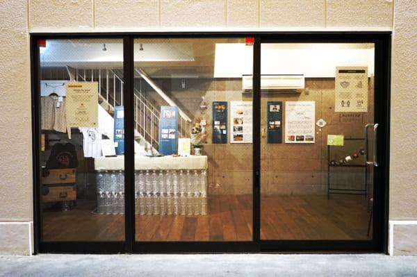 つながりのリデザイン展の外観
