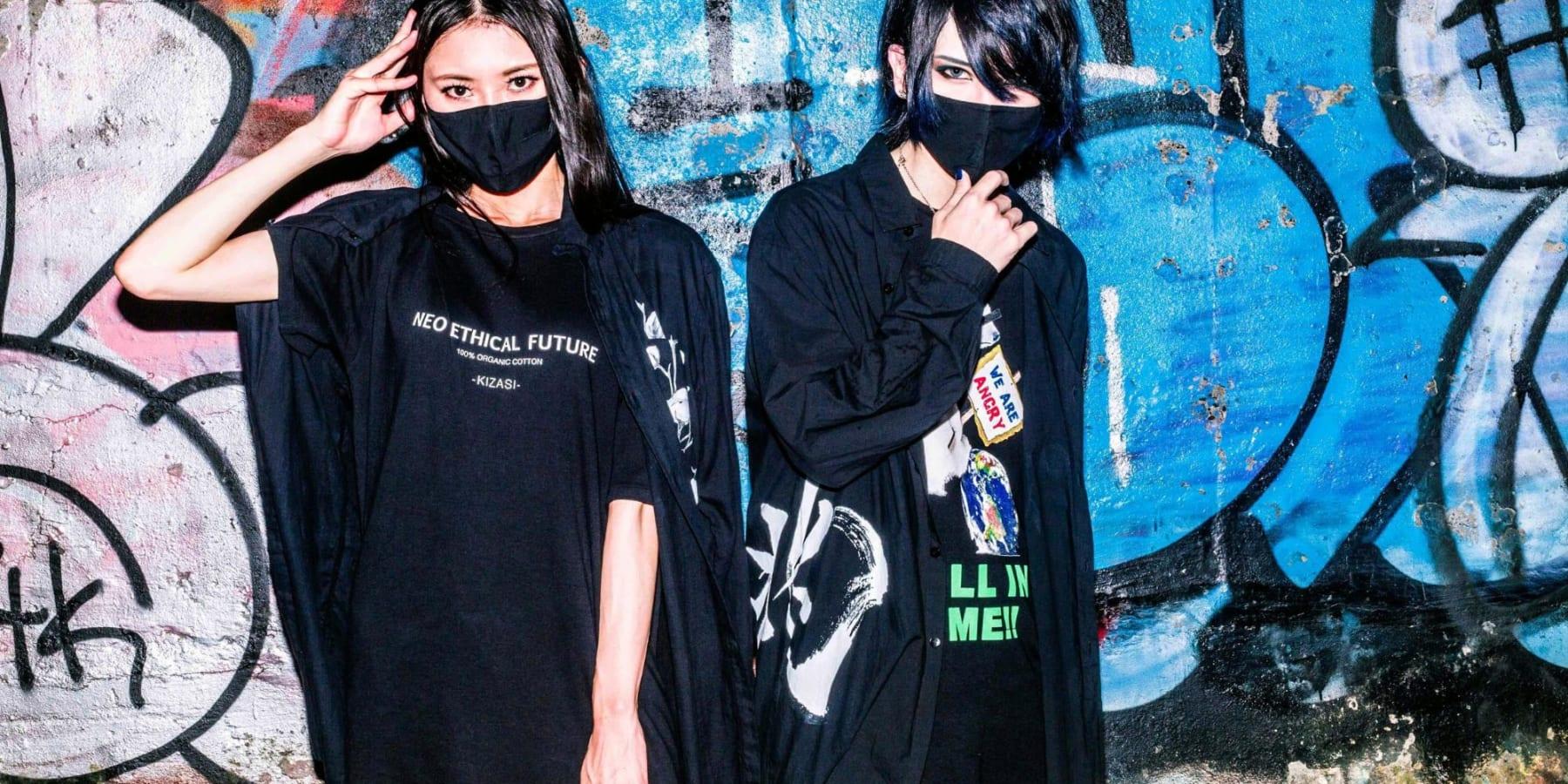 音楽とファッションを掛け合わせたヴィジュアル系エシカルブランド「兆-KIZASI-」