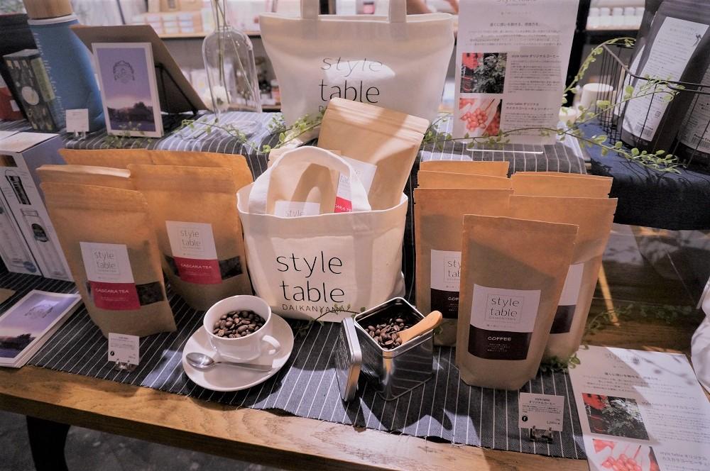 style tableオリジナルコーヒーとカスカラティー
