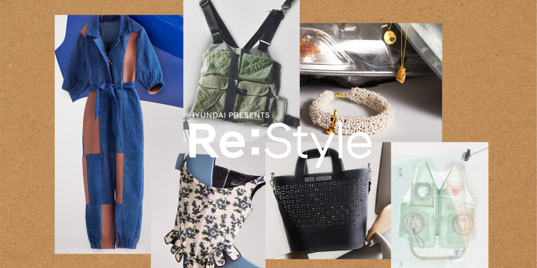 車の部品を洋服に。ヒュンダイのアップサイクル「Re:Style 2020」
