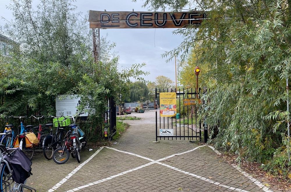 De Ceuvel入り口