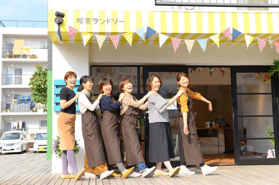 ホシノタニ団地 喫茶ランドリーの様子(提供:小田急電鉄)