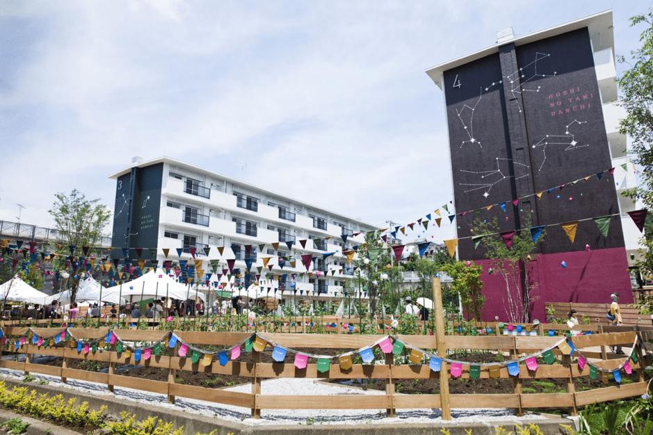 ホシノタニ団地(提供:小田急電鉄)写真はホシノタニマーケット時に撮影