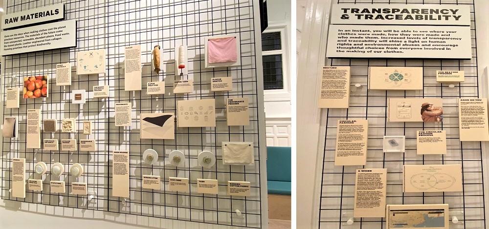 2階に展示されたイノベーションの数々